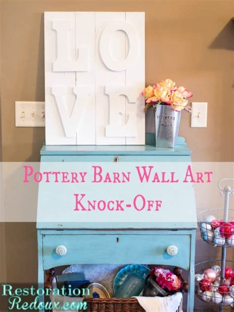 pottery barn wall art knockoff daily dose  style