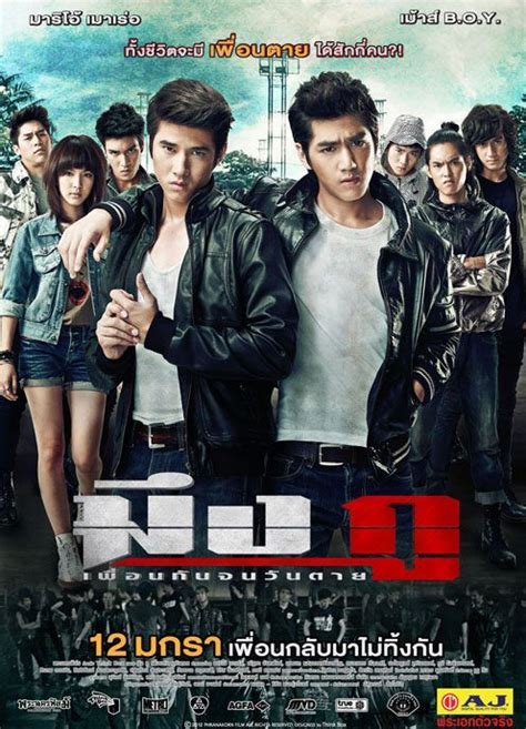 thailand film video 34 best images about thai movie on pinterest best thai
