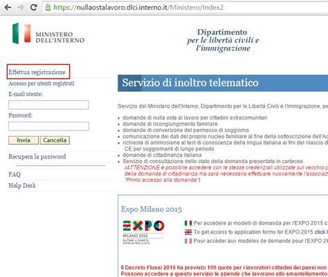 ministero dell interno immigrazione identificativo domanda cittadinanza italiana come si controlla a punto 232 la