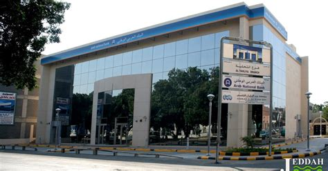 national islamic bank jeddah photo arab national bank tahlia branch