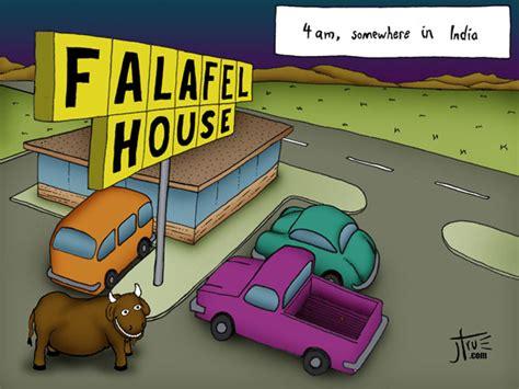 falafel house falafel house