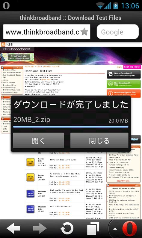 apk downloader for opera android 用 opera mini 更新 opera japan