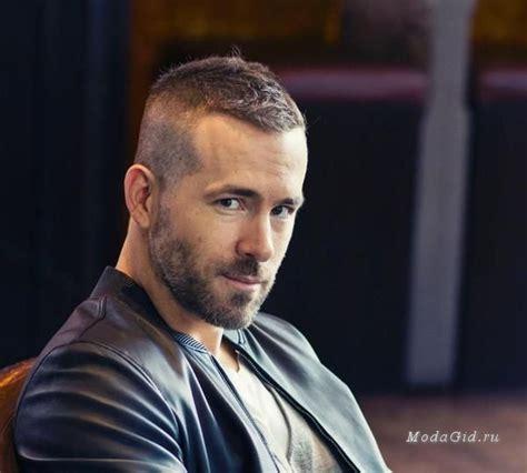 mens haircuts 2017 gq mens hairstyles ryan reynolds модные прически модные мужские стрижки 2016 фото