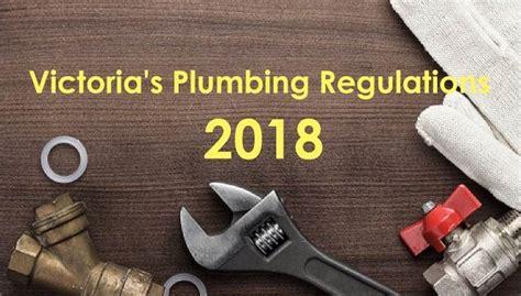 Plumbing Regs by S Plumbing Regulations 2018