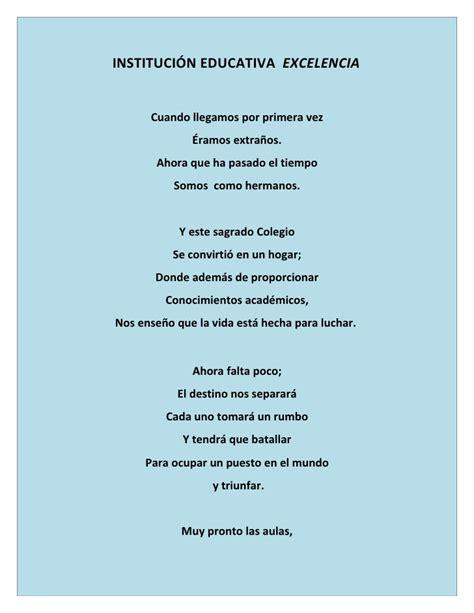 un poema de despedida de la escuela apexwallpaperscom poes 237 a promoci 243 n de excelencia