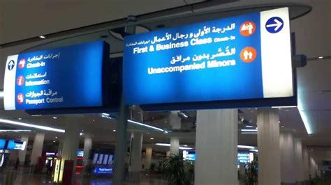 emirates terminal 3 jakarta walking dubai airport terminal 3 fly emirates terminal