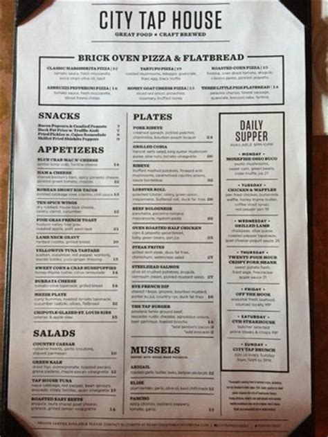city tap house menu menu picture of city tap house dc washington dc tripadvisor