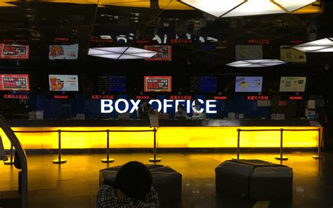 film mandarin box office four more chinese cinemas punished for box office fraud