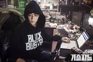 film hacker korea lee hyun woo in quot criminal designer quot hancinema the