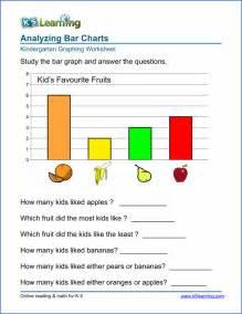 free preschool amp kindergarten alphabet and letters