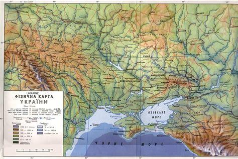 physical map of ukraine maps
