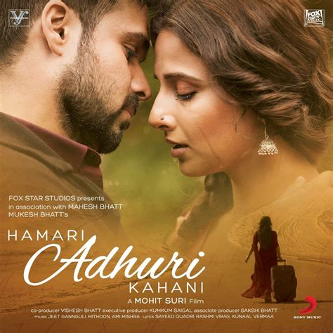 song album hamari adhuri kahani songs on lyric