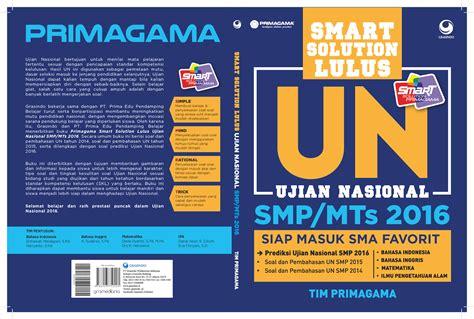 Smart Buku Ujian Sekolah Untuk Smp Mts 2017 2018 buku ujian nasional 2016 primagama smart solution lulus un smp mts 2016