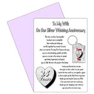 buy 25th wedding anniversary card with removable keyring gift 25 years our silver