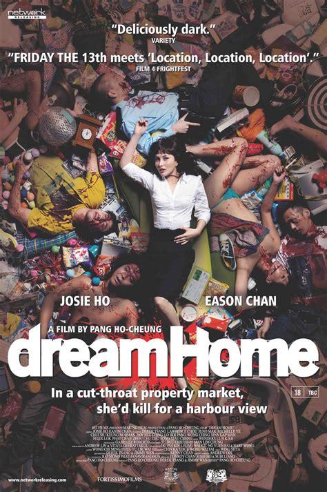 dream house imdb dream home movie www pixshark com images galleries with a bite