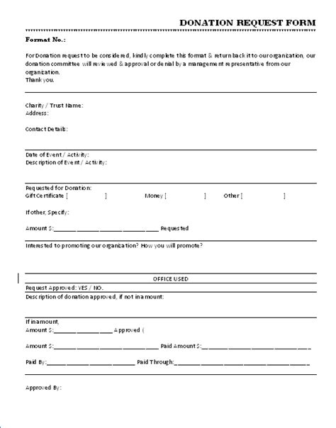how to create fundraiser sponsor forms