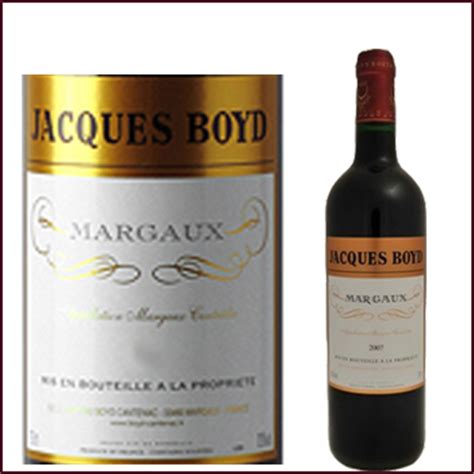Second Ac Aux jacques boyd margaux second vin de ch 226 teau boyd