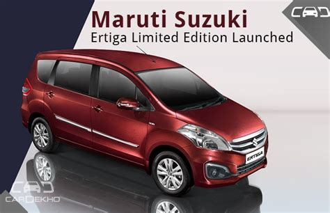 Maruti Suzuki India Careers Maruti Unveils Ertiga Limited Edition At Rs 7 85 Lakh