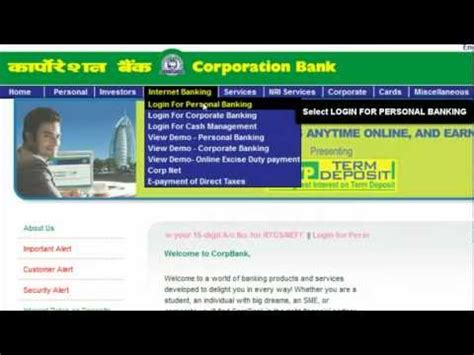 corporation bank retail net banking corpretail corporation bank retail net banking login