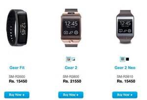 Samsung gear 2 gear fit gear 2 neo official india availability and