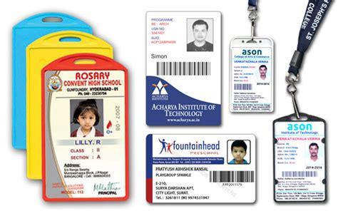 id card design price products ason india ason bangalore id card printing