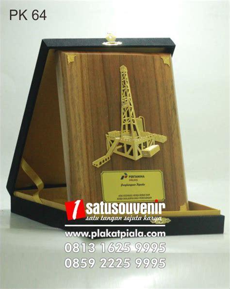 Plakat Penghargaan Aneka Plakat Custom plakat kayu penghargaan pertamina plakat piala