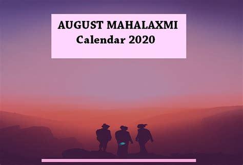 mahalaxmi calendar august  calendars