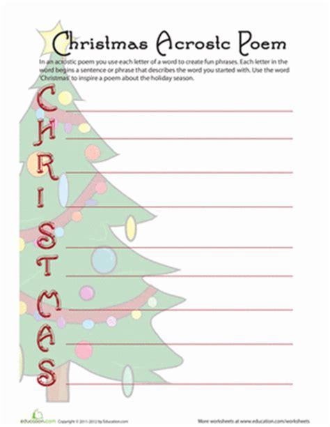 christmas acrostic poem worksheet education com