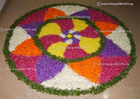 design flower rangoli onam flower rangoli designs collection traditional kerala
