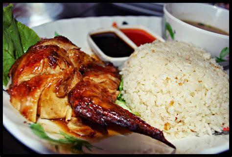 cara membuat nasi uduk ayam penyet resepi nasi ayam simple