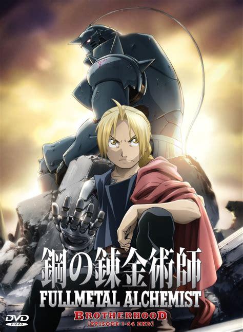 fullmetal alchemist vol 1 3 fullmetal alchemist 3 in 1 dvd anime fullmetal alchemist brotherhood vol 1 64end