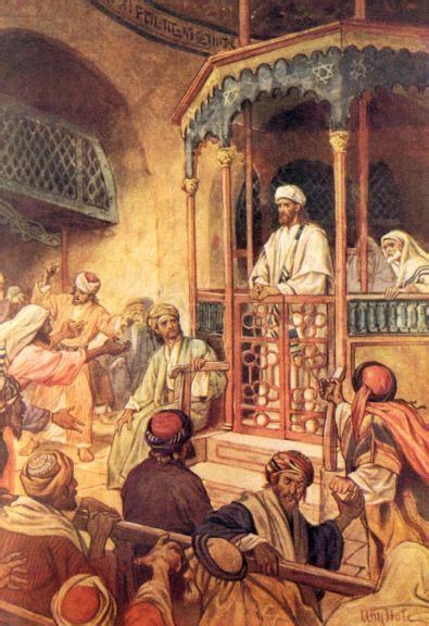 imagenes sinagogas judias sinagoga reuni 243 n antigua en el juda 237 smo los jud 237 os