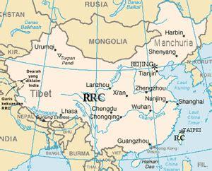 Republik Rakyat republik rakyat tiongkok bahasa indonesia