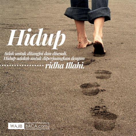 menjalani hidup  la islam kata motivasi