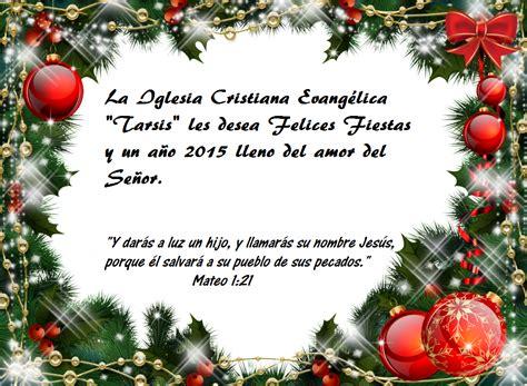 imagenes de navidad biblicas iglesia evang 233 lica tarsis sanl 250 car de barrameda