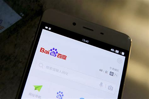 baidu android baidu web browsers leaked sensitive information researchers say cso