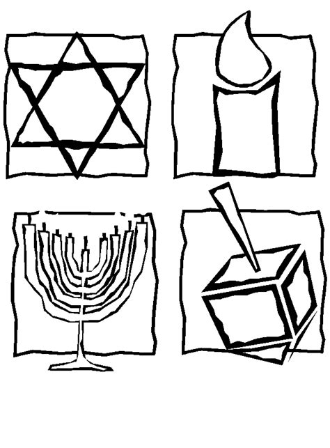 Jewish Coloring Pages Printable | printable jewish coloring pages coloring home
