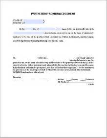 partnership acknowledgement letter free fillable pdf