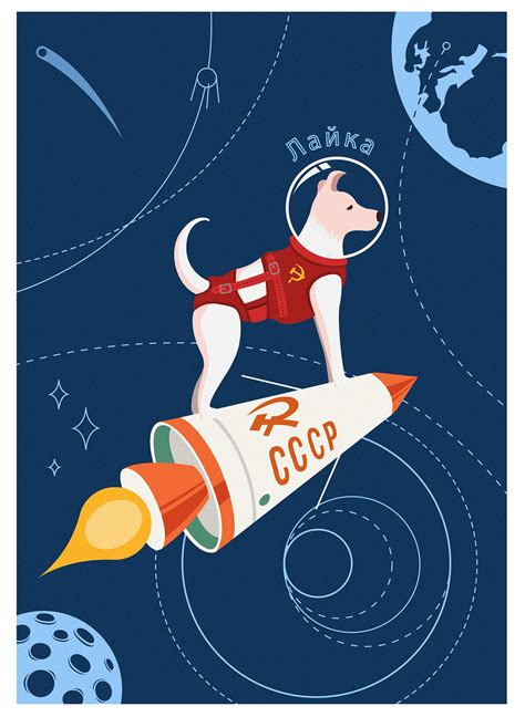 laika the laika the cosmonaut on behance