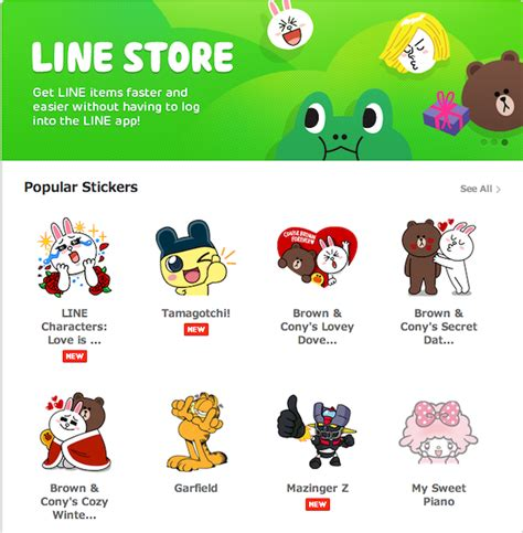themes line shop line releases android theme shop also has an amazing