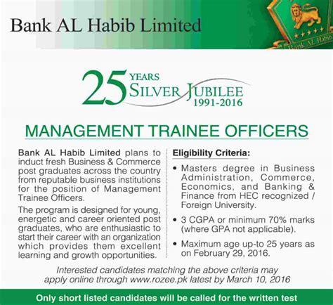 Bank Al Habib Letterhead bank al habib limited hbl management trainee mto program 2016