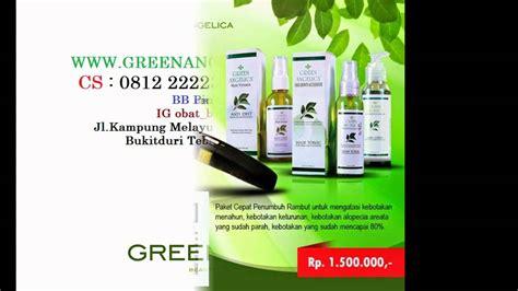 Obat Rontok Dan Botak Green Nyata 0812 2222 3799 obat rambut rontok dan botak green
