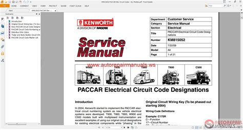 kenworth truck service manual owner manual diagram all
