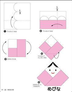 Origami Oni - hinamatsuri mebina crafts paper folding oragami
