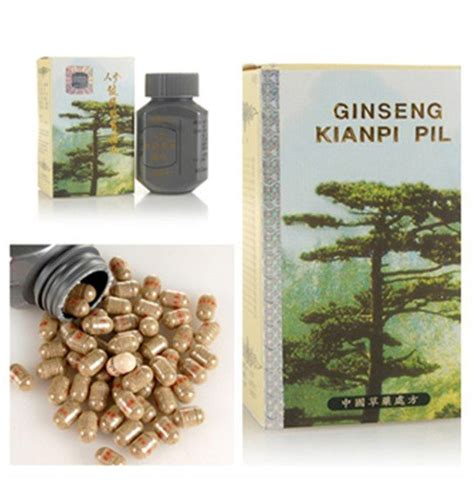 Ginseng Kian Pi ginseng kianpi pil ginseng capsule sleeping pills for sale id 8927245 product details view
