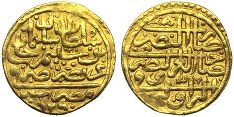 regno ottomano islam impero ottomano solimano i sultani misr