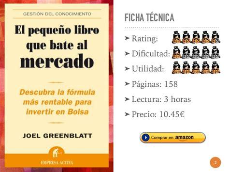 el pequeo libro que 842342488x el peque 241 o libro que bate al mercado