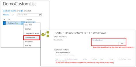 sharepoint workflow start options workflow start options