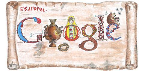 doodle 4 history лучший 171 дудл 187 создал 8 летний белгородец