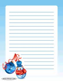 Free Printable Christmas Writing Paper Decorative Note Paper To Print For Free Search Results